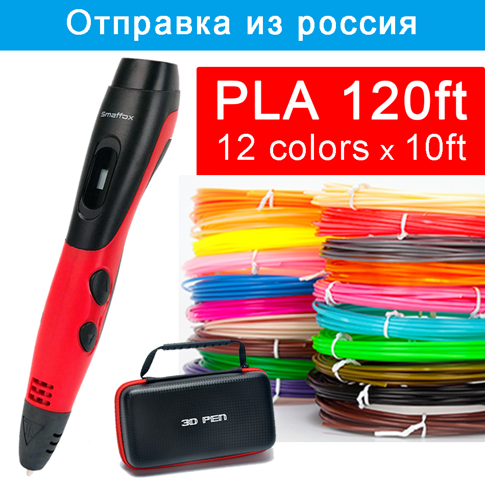 smaffox-3d-pen-with-12-colors-36-meter-pla-filament-printing-pen-support-abs-and-pla-kids-diy-drawing-pen-with-lcd-display