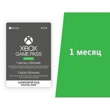 Карта оплаты Xbox Game Pass Ultimate на 1 месяц [Цифровая версия]
