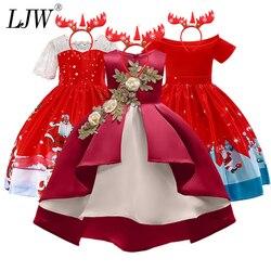 Bebê menina bordado seda vestido de princesa para festa de casamento crianças vestidos para a criança menina crianças moda natal roupas