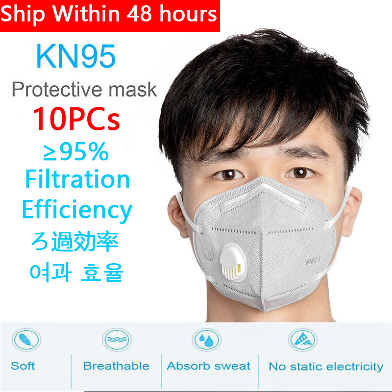 10 PCs KN95 Mask Folding Valved Dust Mouth Mask Breathable