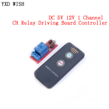 DC 5V 12V 1 Channel Relay Module Infrared IR Remote Switch C