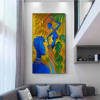 Beautiful Avatar Stylish Wall Art Paintings Printed on Canvas 2