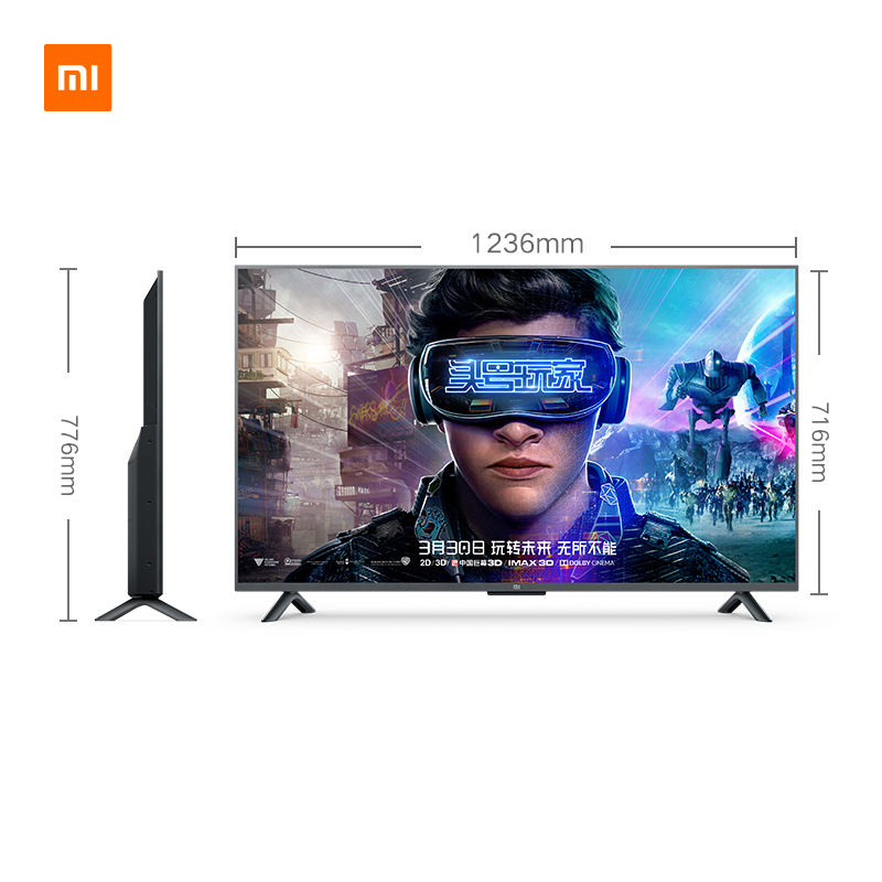 TV Xiao mi TV Android Smart TV 4S 55 pouces écran 4K HDR complet TV ensemble WIFI Ultra-mince 2GB + 8GB Dolby | support mural cadeau - 5