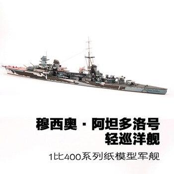 1: 400 Paper Model The Mondekukori Class Light Cruiser Italy Musio Atandolo 1