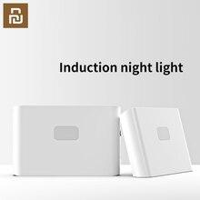 Intelligent linkage induction night light corridor lithium battery human body induction lamp aisle bathroom bedroom bedside lamp