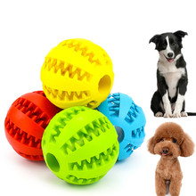 dog toy ball pet toy bite resistant sound making elastic ball large dogs molar golden retriever teddy tooth cleaning training ba Natural Rubber Dog Toy Ball Pet Dog Toy Elastic Strong Small Large Dog Cat Molar Ball Bite Resistant Pet Supplies
