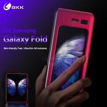GKK Original สำหรับ Samsung Galaxy พับกรณี Anti KNOCK ป้องกัน Ultra thin Matte Hard PC COVER สำหรับ Samsung พับ Coque