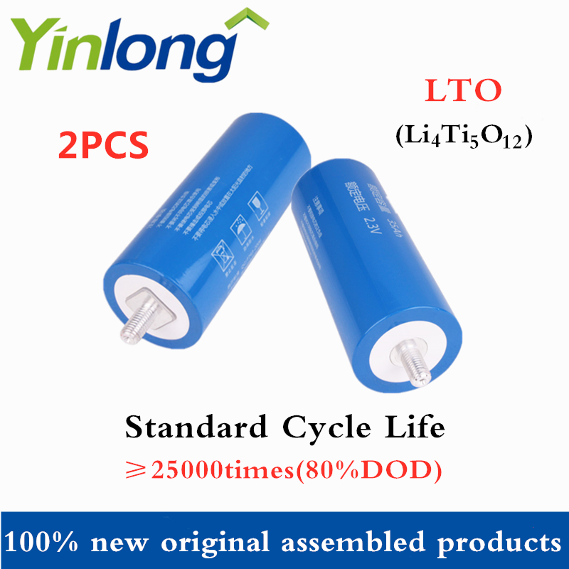2PCS Yinlong Lithium ion battery LTO66160F 2.3V 35Ah Cylindrical Titanium Oxide LTO <font><b>66160</b></font> Titanate Battery for Electric vehicles image