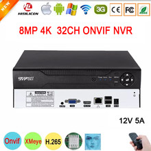 Hi3536C XMeye Audio Face Detection Surveillance Video Recorder 8MP 32CH 32 Channel 16CH H.265+ IP Onvif WIFI CCTV DVR NVR