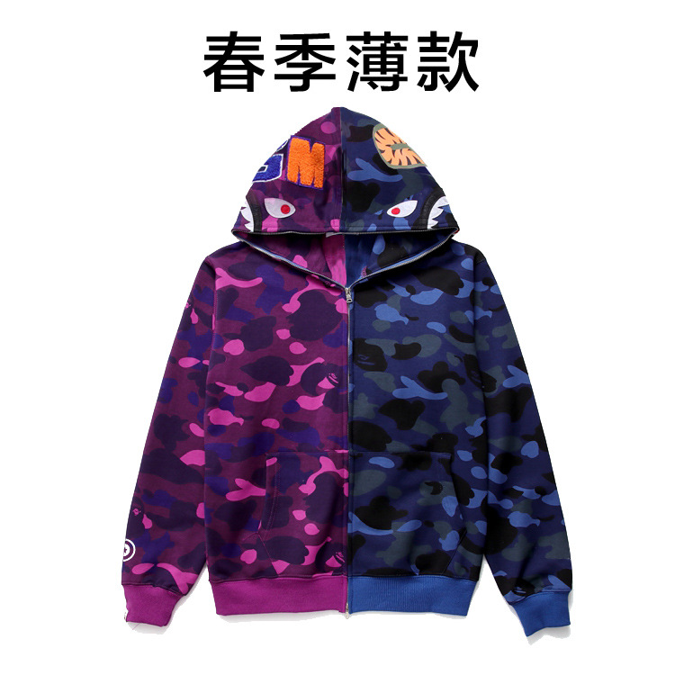 2019 Autumn And Winter New Style Popular Brand Classic Shark Mouth Bluish Purple Camouflage Mixed Colors Zipper Hoodie Trend Men