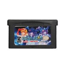لنينتندو GBA لعبة فيديو خرطوشة بطاقة وحدة التحكم سيغما ستار ساغا اللغة الإنجليزية الولايات المتحدة الإصدار