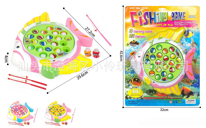 CHILDREN'S Toy Electric Music Rotating Fishing Plate Toy Cartoon Diaoyutai Baby Educational Early Childhood Toy