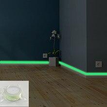 Banda luminosa rodaboard adesivo de parede sala estar quarto eco-friendly decoração para casa decalque brilho no escuro diy tira adesivos