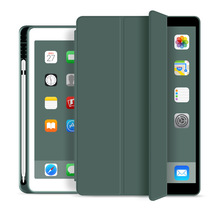 Soft Silicone Case for iPad Mini 5 Case Smart Stand Auto Wake / Sleep With Pencil Holder Cover for iPad Mini 5th Gen 2019 Funda цена 2017