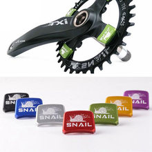 Mtb горный велосипед цепь колеса квадратная пластина винты для