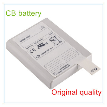 Replacement For New Vital Signs Monitor battery for HeartStart XL+ Battery 110630-O 989803167281 02211 110630-0