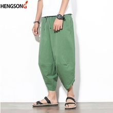 Men Plus Size Harem Solid Color Pants Hiphop Jogger Trousers Harem Pants Punk Street Male Pants Elastic Waist Lantern Pants cheap Albeey Ankle-Length Pants Flat REGULAR Polyester COTTON Midweight Broadcloth Pockets Punk Style 720697 Casual