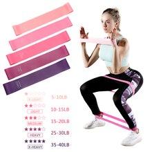 Резинки для тренировки, гимнастический, спортивный, для йоги, эластичная лента для тренировок, экспандер, оборудование для фитнеса