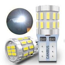 W5W T10 Светодиодная лампа 168 501 Canbus автомобильный внутренний парковочный свет для BMW X5 F20 X3 E87 E70 E92 X1 M3 X6 E38 1 серия E83 E91 Z3 E65