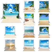 Sea Beach Sand Cloudy Blue Sky Scene Summer Beach Photography Backdrop for Photo Studio Tropical Palms Coconut Tree Background