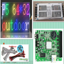 free shipping DIY LED display 20 pcs P5 outdoor SMD Full Color Led Module (160*160mm)+ RGB controller+power supply