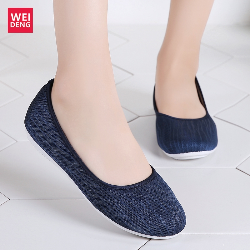 Yvelands Leather Loafer Shoes Women Ladies Casual Solid Color Shallow Slip On Single Shoes Girls Loafer Flats Single Shoes Work Shoes