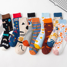 Women Socks Autumn and winter new socks hip-hop street skate tide socks ins personality couple in tube cotton socks Middle Tube new socks men s tube socks trend cotton version of europe and the united states tide socks horizontal bar personality tide socks