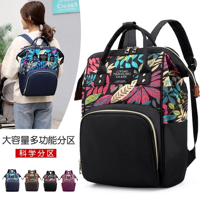Fashion Mummy Maternity Nappy Bag Large Capacity Diaper Bag Outdoor Mummy Travel Backpack Nursing Bag Baby Care Backpack Handbag