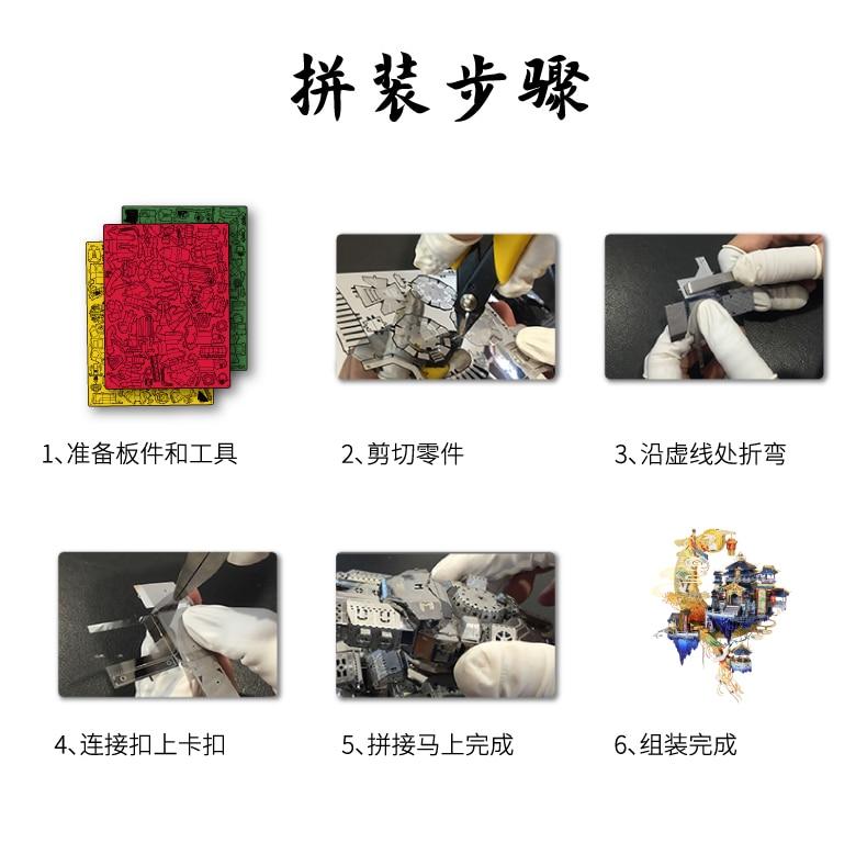 de construção kits diy corte a laser