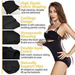 Image 4 - נשים התחת מרים בעיצוב תחתונים גבוהה מותן מאמן גוף Shaper תחתונים ללא תפר משרד בטן בקרת תחתוני הרזיה תחתונים