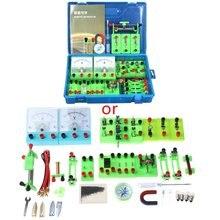 Набор оборудования для электромагнитного эксперимента Физические