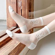 1 paar Japanische Korea Stil Socken frauen Casual Kreative Transparent Silk Cartoon bär Druck Ultradünne Glas Silk Socken cheap HVRKB Mitte Rohr CN (Herkunft) Beiläufig Polyester Nein WOMEN S2131 One size