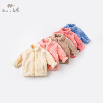 DB4677-B dave bella autumn baby unisex fashion solid pockets coat children tops infant toddler outerwear image