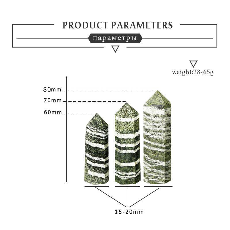 1PC באמת ירוק זברה אבן יש לבן פסים עפרות משושה streak מינרלים קריסטל נקודת מינרלים עיצוב הבית diy מתנה