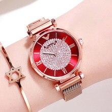 Женские часы,, Роскошные, с бриллиантами, розовое золото, женские наручные часы, магнитный женский браслет, часы для женщин, часы, Relogio Feminino