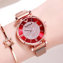 Women Watches 2019 Luxury Diamond Rose Gold Ladies Wrist Watches Magne