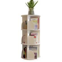 Bookshelf Floor Revolving Economic Bedroom Office-Primary Simple-Storage Creative School-Student's