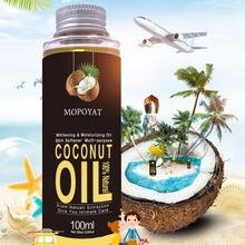 Натуральное чистое эфирное масло против морщин кокосовое для