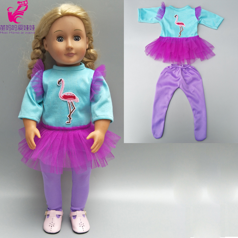 For 18 inch  Baby newBorn Doll purple princess lace dress for girls doll tulle tutu babies