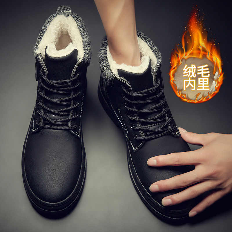 PUIMENTIUA 新ウォーム雪のブーツの男性プラスベルベット男性の靴屋外コールドブーツ防水メンズブーツギャング綿ブーツ