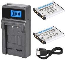 Аккумулятор (2 упаковки) + зарядное устройство для цифровой камеры Casio Exilim, 1, 2 шт. в упаковке, для цифровых камер Casio Exilim, 1, 2, 5, 1, 2, 5, 1, 1, 2, 5, 1, 1, 2, 1,...