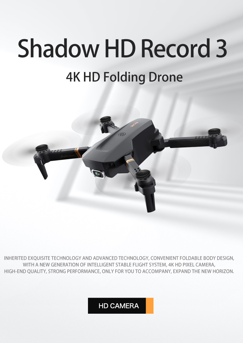 2020 NEW E59 Drone 1080P/4k HD with real-time streaming 1