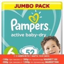 Подгузники Pampers Active Baby-Dry 6 13-18кг 52шт
