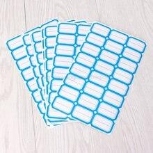 240 шт пустые наклейки самоклеящиеся клейкие этикетки бумажные
