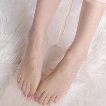 0D супер тонкие шелковые носки женские тонкие бесшовные невидимые колготки обнаженная кожа, Прозрачные наконечники, первоклассное мясо летом