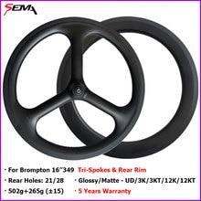 Углеродное колесо Brompton 16''349 супер светильник SEMA 3 Спицы Trispoke 16inch349 складной велосипед 74/112 мм 6 скоростей карбоновый обод на заказ