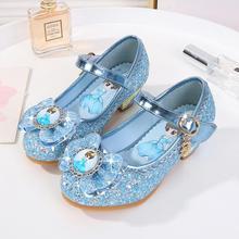 Cute Girls crystal shoes new cartoon Princess high heels glass children pink sky