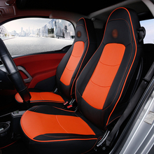 Car full wrap seat cover decorazione in pelle per Smart 451 450 Fortwo Four seasons traspirante non sposta cuscino del sedile car styling