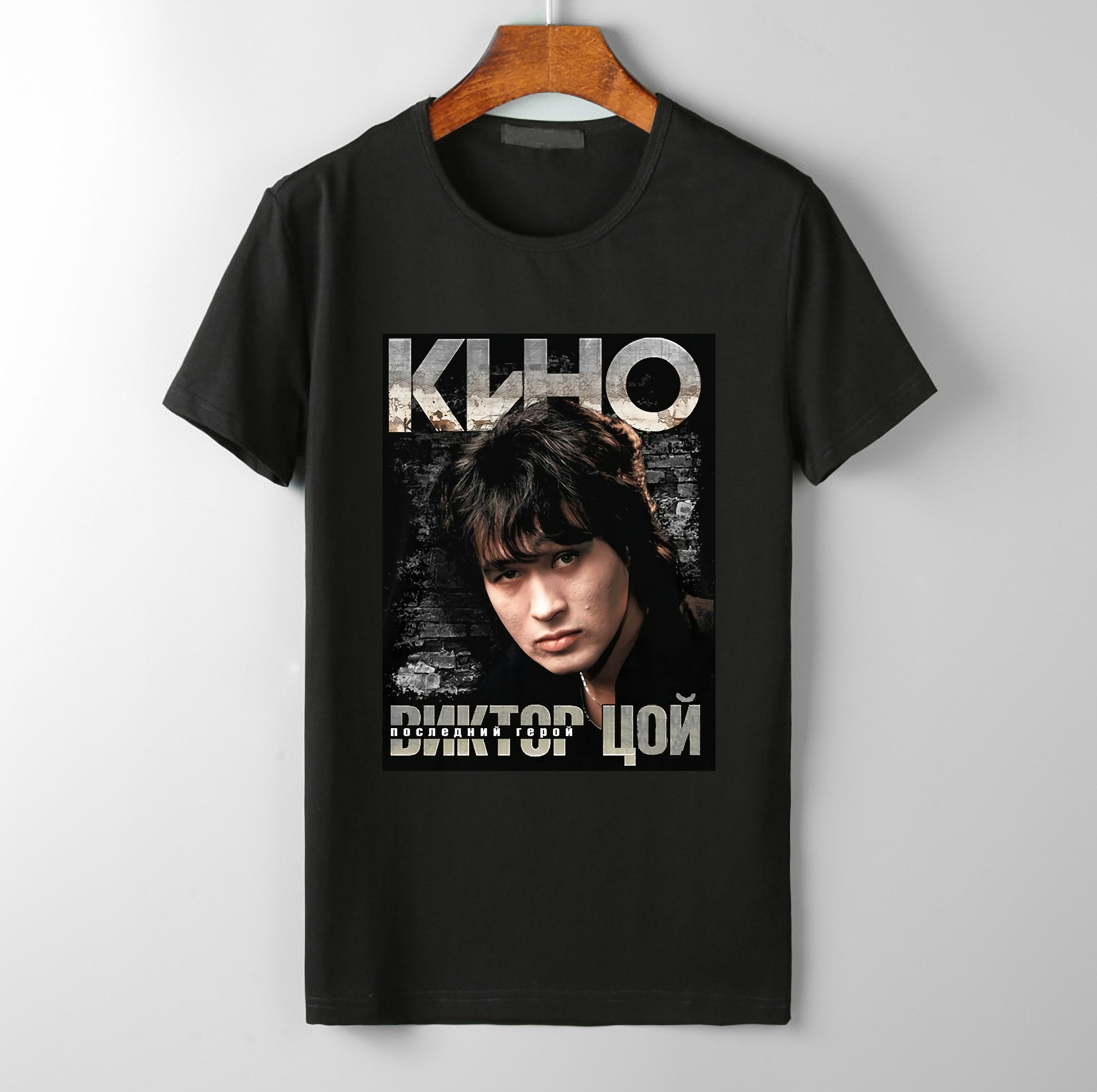 Men 's T-shirt The Movie
