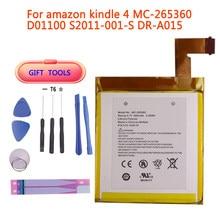 Аккумулятор ZQTMAX для Amazon Kindle 4, 5, 6, D01100, 515-1058-01, 890 мАч, с инструментами, аккумулятор для MC-265360